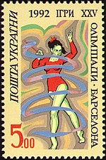 Stamp of Ukraine s25.jpg