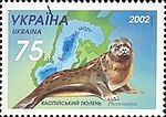 Stamp of Ukraine s471.jpg