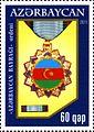 Stamps of Azerbaijan, 2011-964.jpg