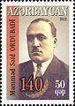 Stamps of Azerbaijan, 2012-1048.jpg