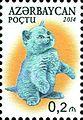 Stamps of Azerbaijan, 2014-1147.jpg
