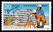 Stamps of Germany (DDR) 1979, MiNr 2425