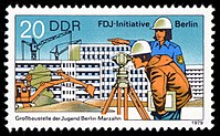 Stamps of Germany (DDR) 1979, MiNr 2425.jpg