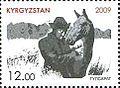 Stamps of Kyrgyzstan, 2009-578.jpg