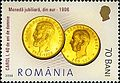 Stamps of Romania, 2006-016.jpg