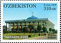 Stamps of Uzbekistan, 2009-16.jpg