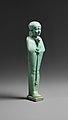 Standing Figure of Ptah MET DP278456.jpg