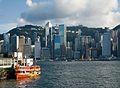 Star Ferry (HONG KONG) III (674275112).jpg