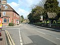 Station Road, Eynsford, Kent - geograph.org.uk - 1224717.jpg