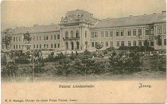 Palace of Culture (Iași) - The former Princely Palace of Moldavia (later renamed Administrative Palace) after the last renovation (1883)