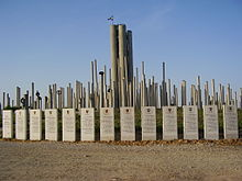 Steel Division War Memorial, Israel.jpg