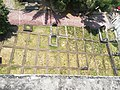 Stone Town Cemetery seen from the Palace - Part 2.jpg