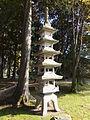 Stone tower in the Ikeda-shi Garden.jpg