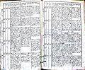 Subačiaus RKB 1827-1836 mirties metrikų knyga 093.jpg
