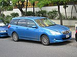 Subaru Exiga (Jamaica) (37437874176).jpg