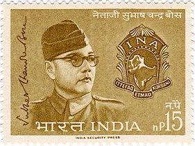 Subhas Chandra Bose 1964 stamp of India