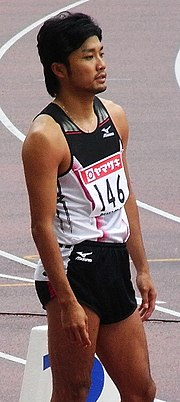 Suetsugu Shingo, Japanese athlete.jpg