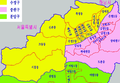 Sujeonggu-map.png