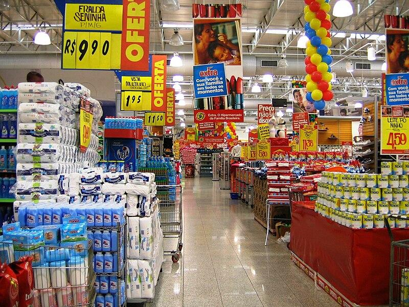 File:Supermercado.jpg