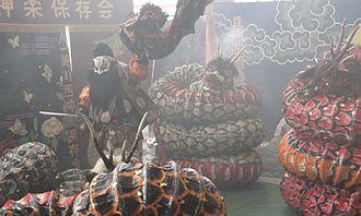 Kagura - Susanoo and Orochi in Izumo-ryū kagura