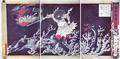 Susanoo-no-Mikoto-slays-Yamata-no-Orochi-in-Izumo-By-Tsukioka-Yoshitoshi.png