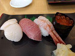 Sushi variants.jpg