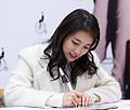 Suzy at a fan meeting for Bean Pole, 7 December 2014 10.jpg