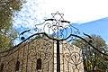 Synagogueindonesia.jpg