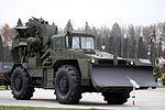TMK-2 trenching vehicle at Park Patriot 01.jpg