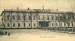 O liceu Anton Chekhov em Taganrog.