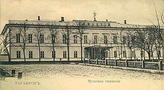 Anton Chekhov - The Taganrog Boys Gymnasium in the late 19th century. The cross on top is no longer present