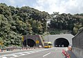 Takeoka Tunnle and Shin-Takeoka Tunnel Tagami IC side.JPG