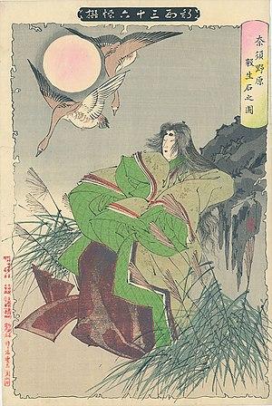 Tamamo-no-Mae - Tamamo-no-Mae  Woodblock print by Tsukioka  Yoshitoshi
