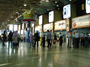 Tehran railway station - Image: Tehran Snapshot 01029