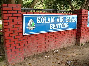 Bentong - Bentong Hot Spring