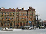 Territorial research library in Khabarovsk.JPG
