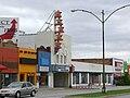 Texas Theatre Dallas 2.jpg