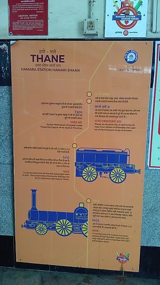 Thane railway station - Describes about the history of thane station
