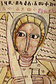 The Childrens Museum of Indianapolis - Coptic scroll - detail 1.jpg