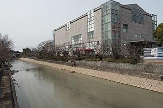 National Museum of Modern Art, Kyoto Art museum in Kyoto, Japan