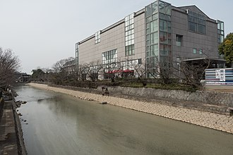 National Museum of Modern Art, Kyoto - Image: The National Museum of Modern Art, Kyoto