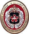 The Russian Federation General staff GRU big emblem.jpg