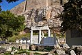 The Temple of Asclepius (Acropolis of Athens) on March 5, 2020.jpg