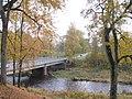 The bridge in Ropaži.jpg