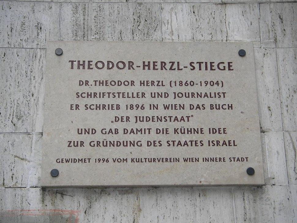 Theodor Herzl Stiege