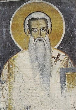 Theodosius of Trebizond 1765 Fresco from the exonarthex of Philotheou monastery.jpg