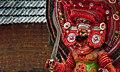 Theyyam - Vettakkorumakan A North Kerala Traditional Art form.jpg