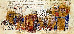 Scène de bataille avec fortification, engin de siège, archers et cavalerie