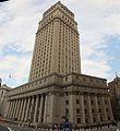 Thurgood Marshall United States Courthouse, New York.jpg