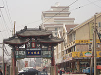 East Gate of Old Tianjin City